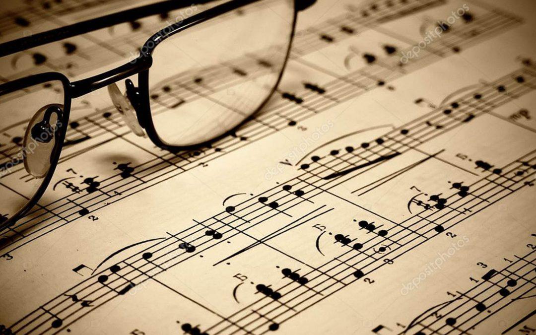 Фестиваль молодых композиторов, ближайшие мероприятия