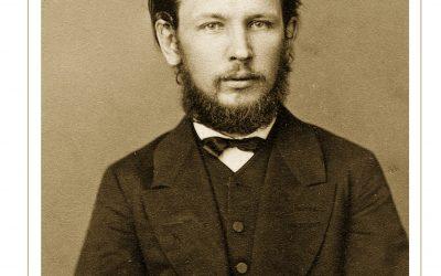 Николай Дмитриевич Кашкин 1839-1920 г.