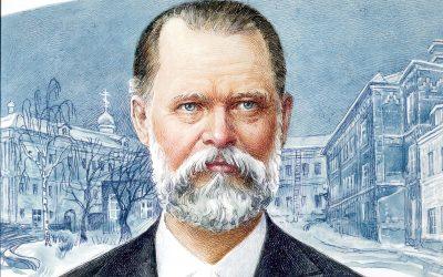 Петр Иванович Юргенсон 1836- 1904 г на фоне соб. Дома и печатни