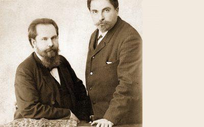 Танеев и Зилоти