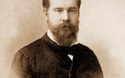 Танеев Сергей Иванович 1856-1915 г.г.