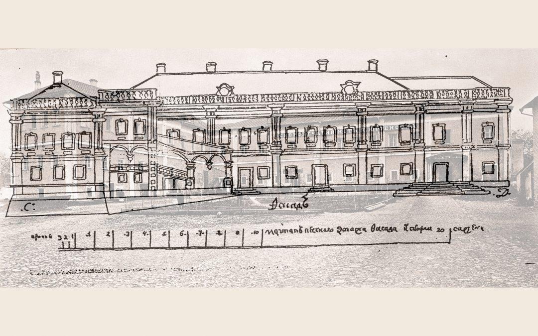 Г.И. Науменко Историко-архивное исследование